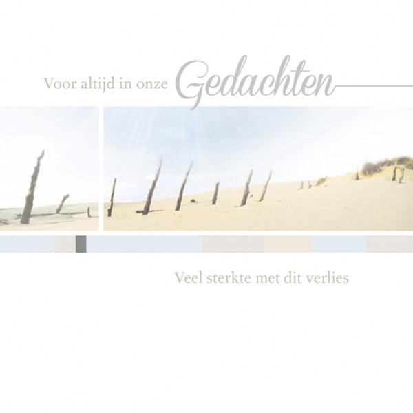 CD.VBE.0038